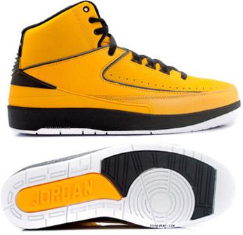 Cheap Air Jordan 2 Shoes Yellow Chrome